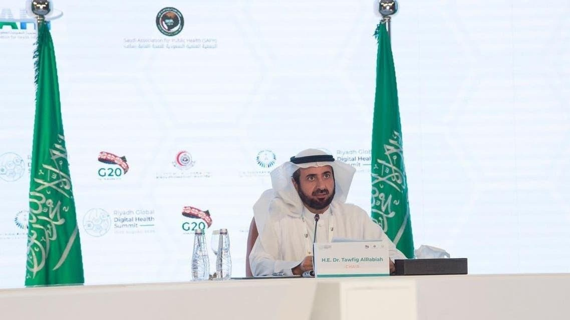 Saudi Ministre of Health Dr Toufque Arbiya