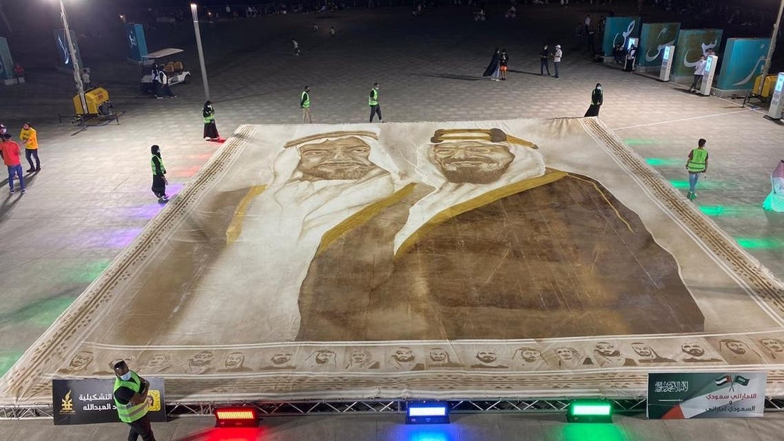 صورة بالقهوة للملك عبدالعزيز والشيخ زايد