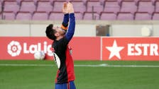 الاتحاد الإسباني يغرم ميسي بسبب مارادونا