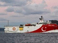 قبرس اقدامات ترکیه در شرق مدیترانه را «تحریکآمیز» خوانده و محکوم کرد
