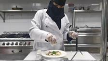 ہوٹل میں بیوی کی معاونت کے لیے نوکری چھوڑنے والے سعودی کی کہانی