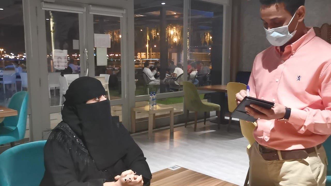 Saudi Hotel