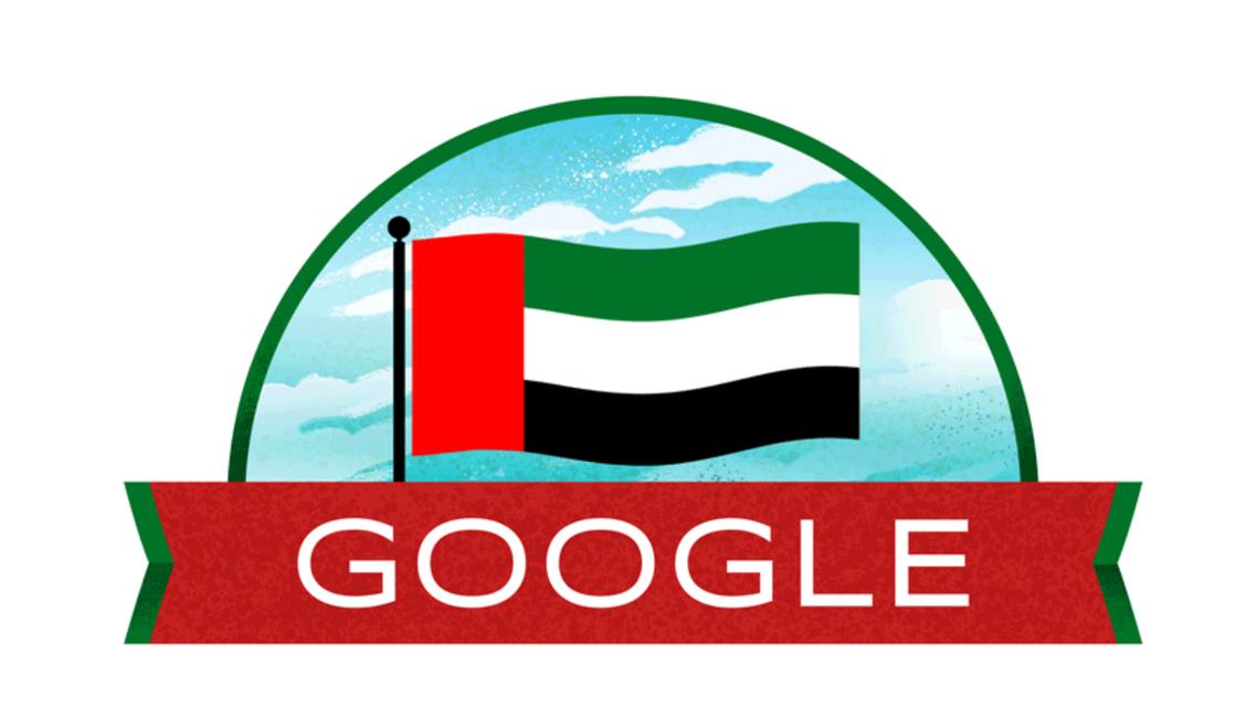 گوگل ڈوڈل