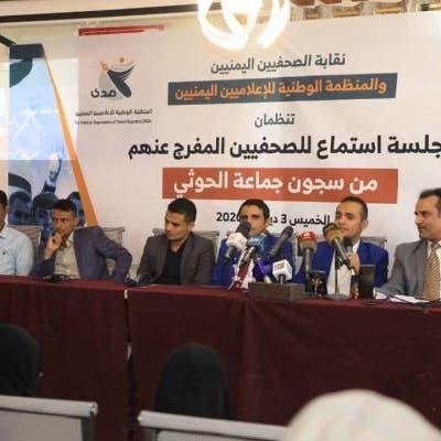 اليمن.. صحافيونيروون شهادات مرعبة عن التعذيب في سجون الحوثي