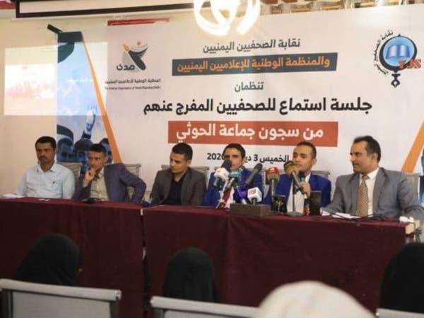 صحافيون يفضحون انتهاكات ميليشيات الحوثي