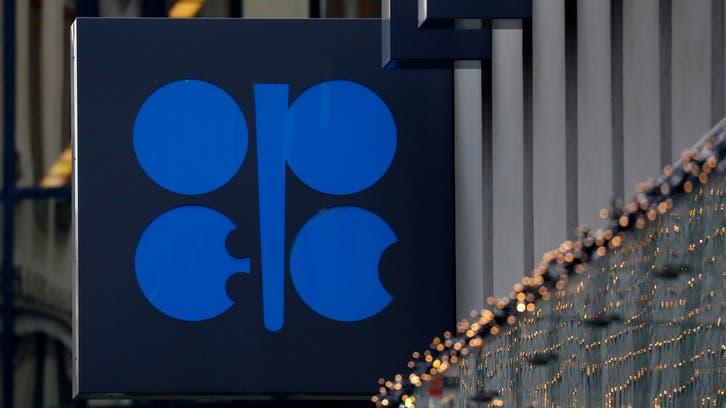 كيف تدار أسواق النفط من خلال منظمة أوبك بلس؟