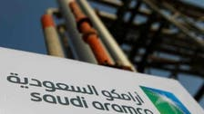 Saudi Aramco to co-lead report on cyber resilience in oil industry