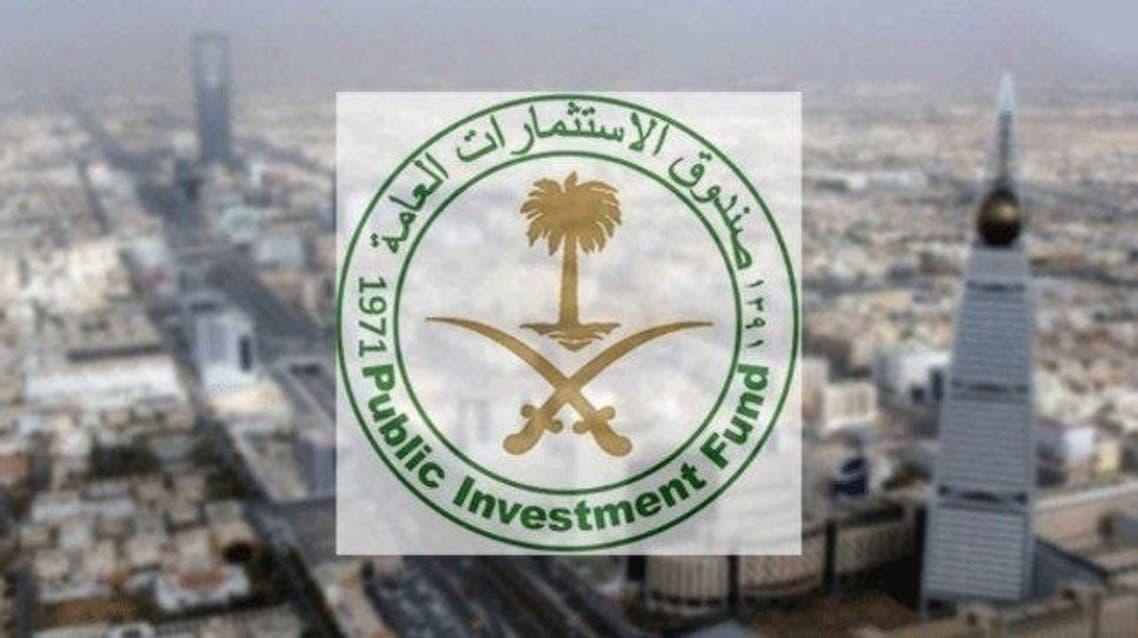 Saudi PIF