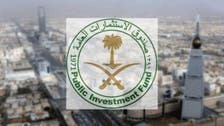 Saudi wealth fund PIF to support corporate credit growth: S&P