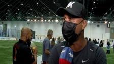 كلويفرت: لاعب كرة القدم هو مثال للجماهير حتى بعد الاعتزال