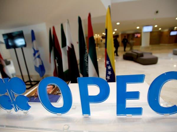 """""""أوبك بلس"""" تتفق على زيادة إنتاج النفط 500 ألف برميل من يناير"""