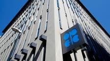 أوبك بلس تتجه للحفاظ على مستوى الإنتاج مع استمرار ضعف سوق النفط