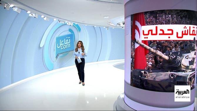 تفاعلكم | إذاعة تونسية تفجر الجدل بسؤال وأموال ابنة سليماني تستفز الإيرانيين