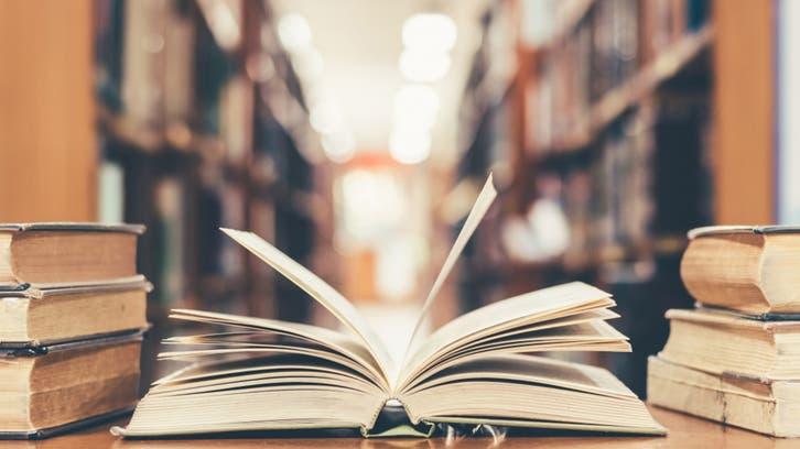 عام الاضطرابات الاقتصادية.. إليك أفضل 20 كتاباً في 2020