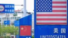 قانون يهدد بشطب الشركات الصينية من البورصات الأميركية