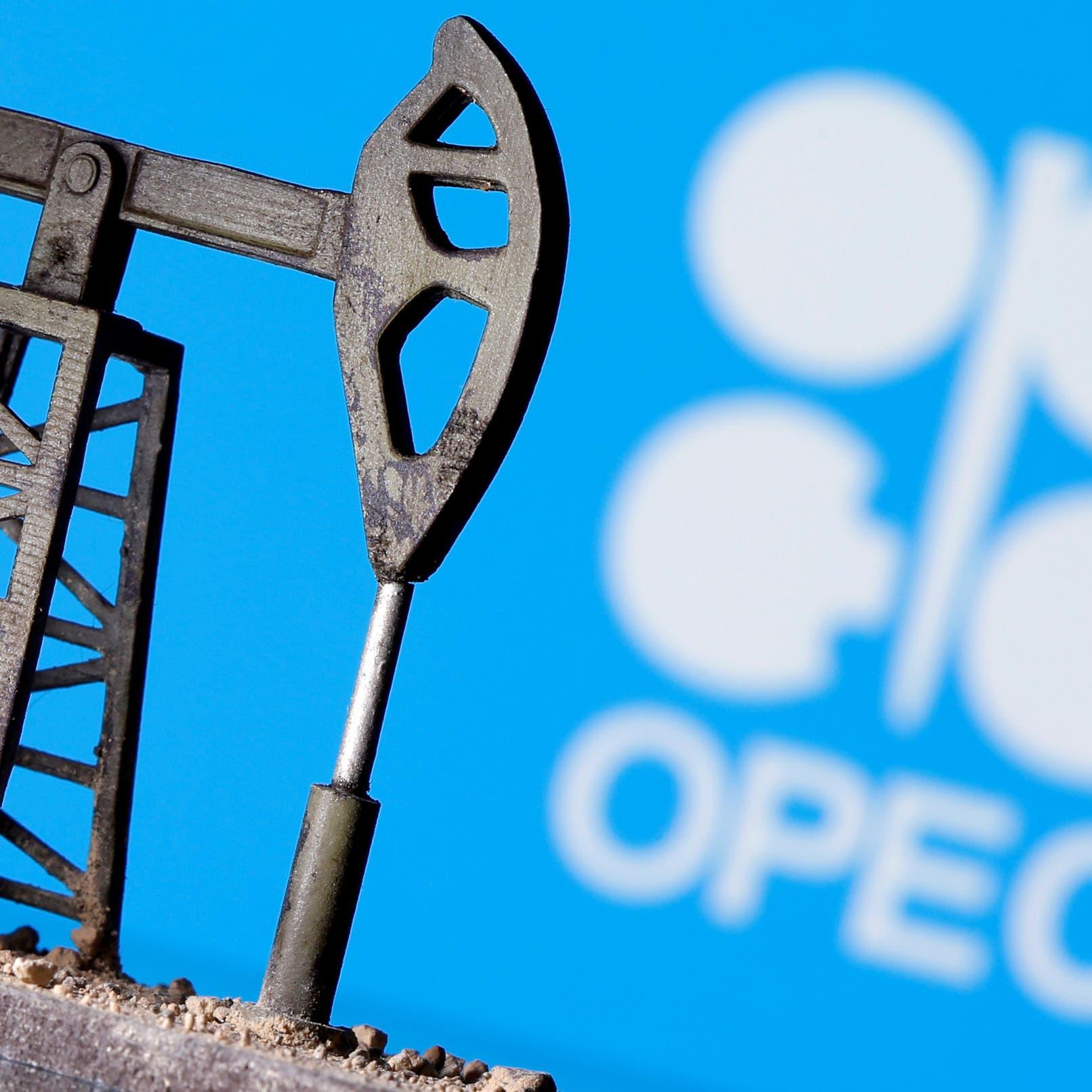 """نشاط كبير لأسواق النفط في الربع الأول.. سعر خامات """"أوبك"""" يرتفع 36%"""