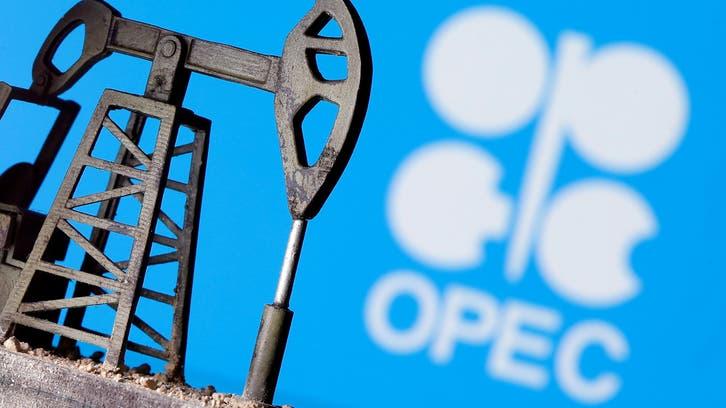 معدل التزام أوبك+ بخفض إنتاج النفط 101% بنوفمبر