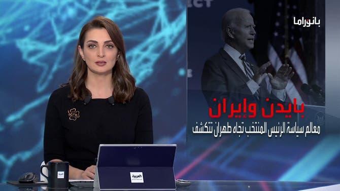 بانوراما | كيف سيواجه حلف الناتو خلافاته مع أنقرة وتصعيدها للتوتر بالمنطقة؟