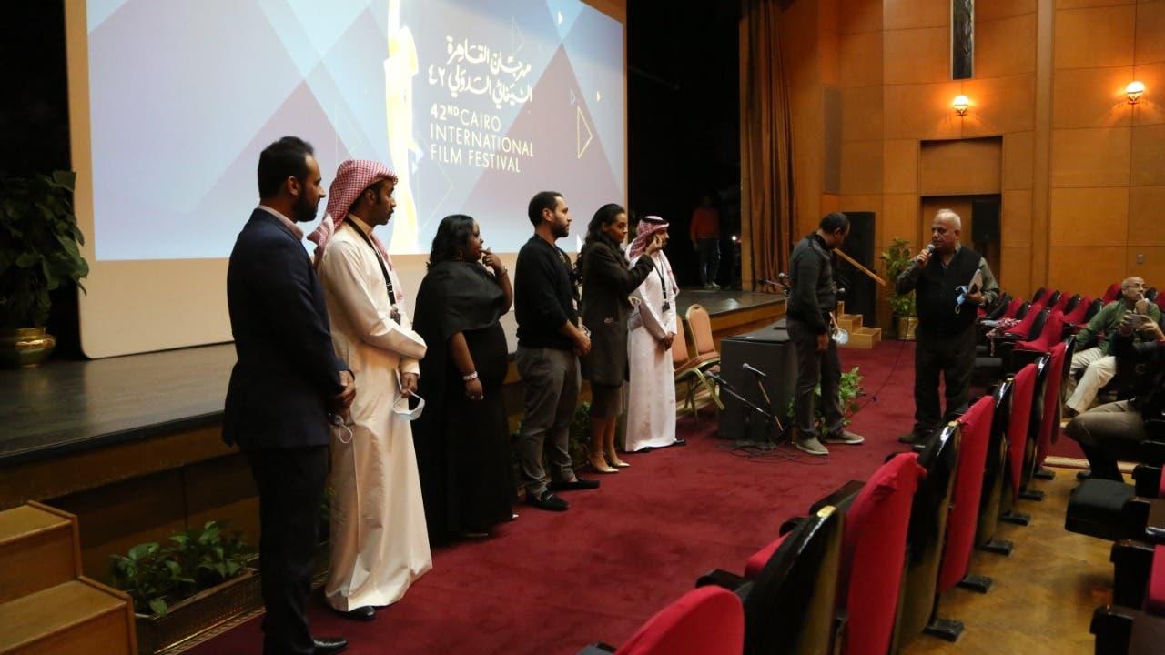 فريق الفيلم السعودي