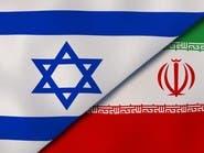 إسرائيل تشير لارتفاع التهديد على مواطنيها بعد تصريحات لإيران