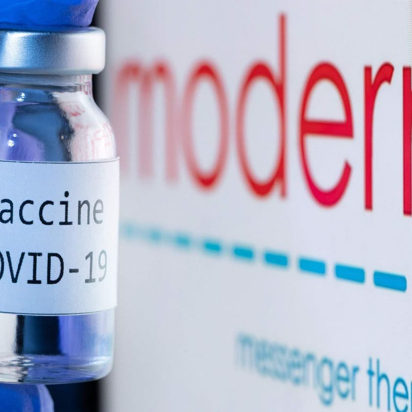 هيئة الأدوية الأوروبية توافق على لقاح موديرنا المضاد لكورونا