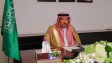 سعودی عرب لبنان میں حزب اللہ کی سرگرمیوں کو مسترد کرتا ہے: الخریجی