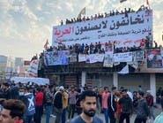 العراق.. انتشار أمني كثيف ومخاوف من اندلاع أعمال عنف بالناصرية