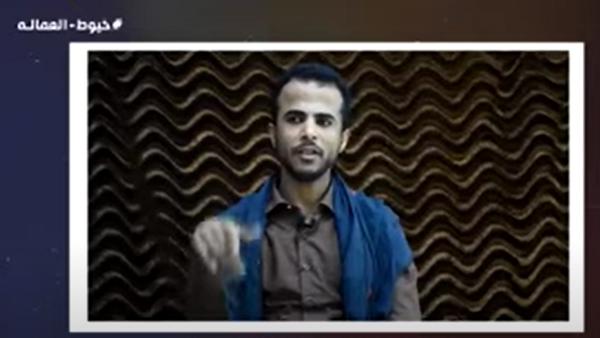 فيديو.. عناصر خلية حوثية يعترفون بجرائمهم بحق الجيش