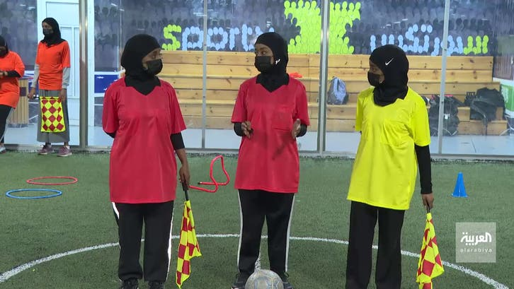 Three Saudi sisters among kingdom's first batch of female football referees