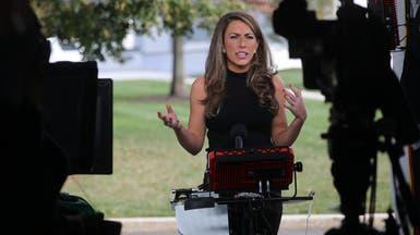 مديرة الاتصالات في البيت الأبيض تستقيل من منصبها
