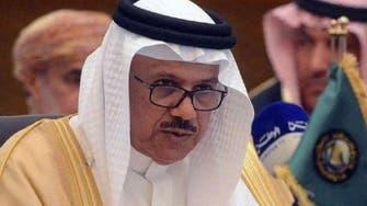 البحرين: قمة العلا محطة مهمة في مسيرة مجلس التعاون