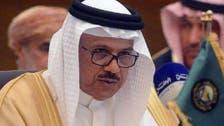 البحرين.. نفي رسمي لتصريح منسوب للزياني عن استيراد بضائع من الضفة