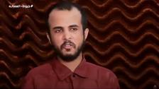 شاهد.. اعترافات خطيرة لخلية إرهابية حوثية مرتبطة بإيران