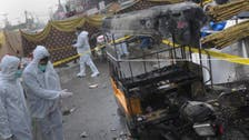 Roadside bomb blast wounds 23 near Pakistan police station