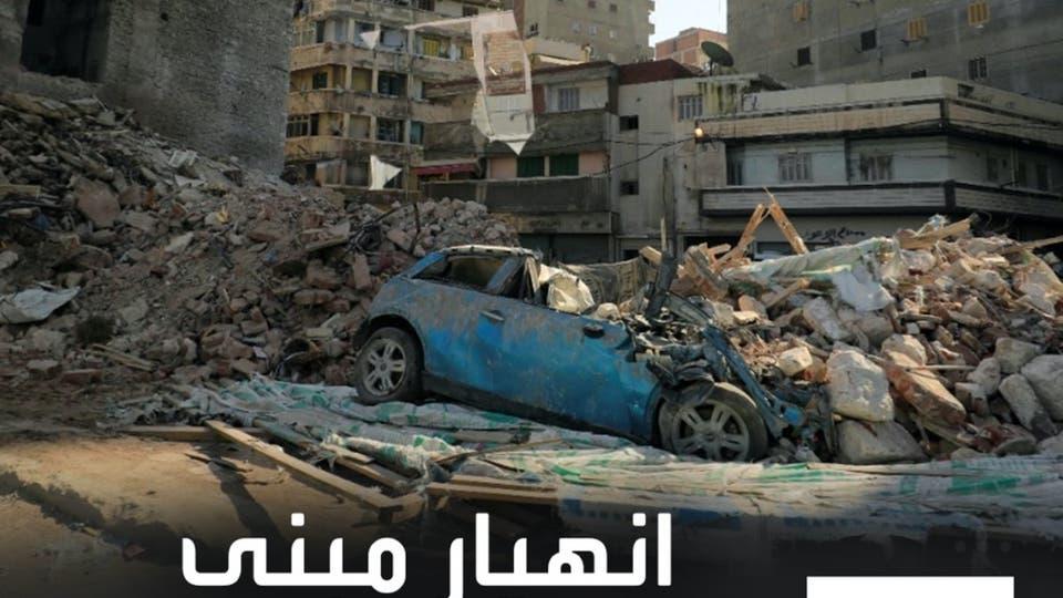 قتلى بانهيار مبنى سكني متداع في الإسكندرية
