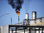 مؤسسة النفط في ليبيا تجمد عوائد النفط بالمصرف الخارجي بشكل مؤقت