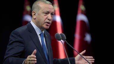 أردوغان: فرض عقوبات على تركيا لن يمنعها من الدفاع عن حقوقها