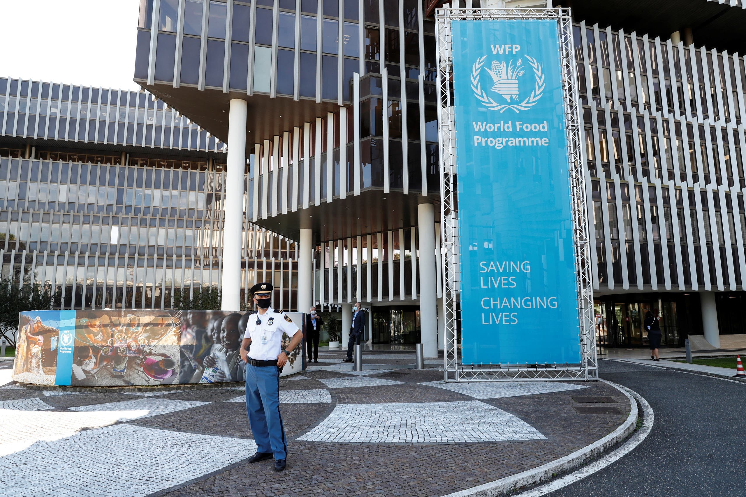 مبنى وكالة برنامج الغذاء العالمي