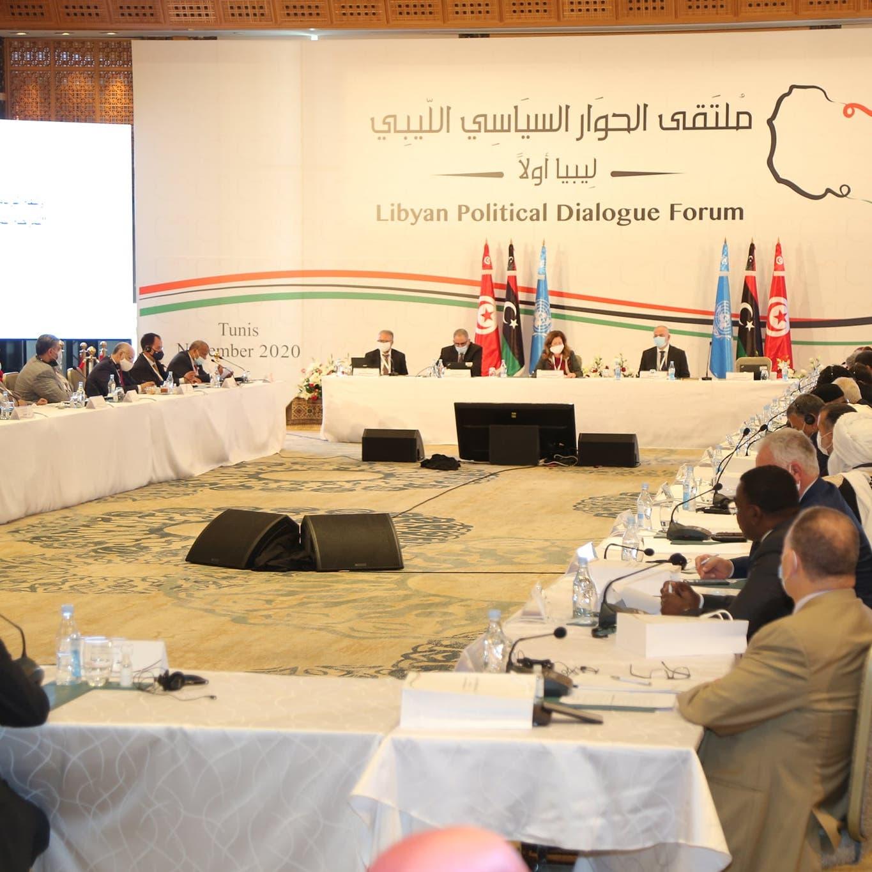 الحوار الليبي.. فشل التصويت على آلية اختيار المناصب التنفيذية