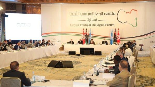 تقرير أممي يؤكد محاولة دفع رشاوى في ليبيا