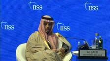 اسرائیل فلسطینی ریاست قائم کرے،سعودی عرب مکمل تعلقات استوار کرنے کو تیار ہے: وزیرخارجہ