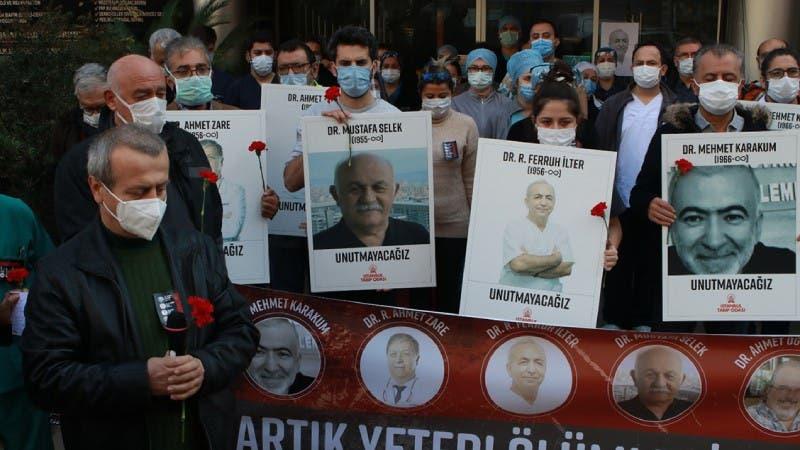من وقفة غرفة أطباء إسطنبول الجمعة
