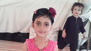 فيديو وتسجيلات.. طفلة يتيمة بمخيم داعش بسوريا تستغيث للعودة لمصر
