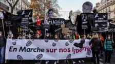 """يقيد حرية الصحافة.. تظاهرات في فرنسا ضد قانون """"الأمن الشامل"""""""