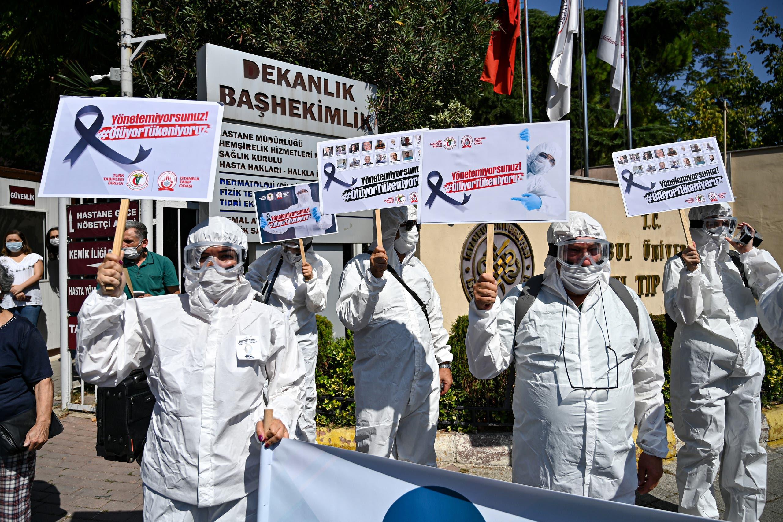 وقفة سابقة للعمال الصحيين في اسطنبول في سبتمبر الماضي اعتراضاً على إدارة الأزمة