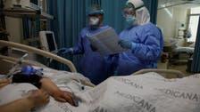 Coronavirus: Turkey's daily COVID-19 deaths at record high 235
