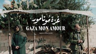إشادة بفيلم فلسطيني في القاهرة السينمائي.. وصنّاعه يتحدثون