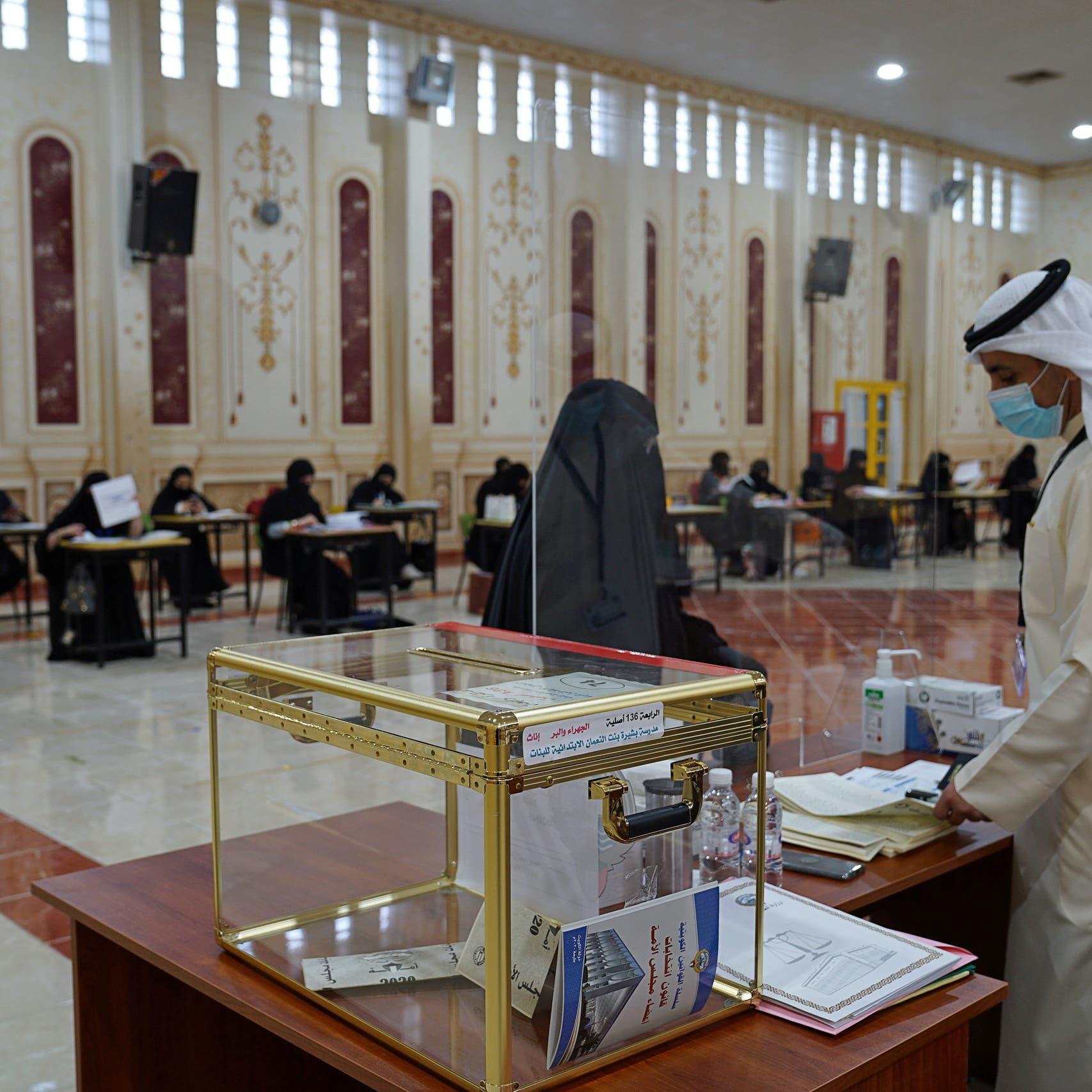 الكويت.. انتخابات لاختيار أعضاء مجلس الأمة