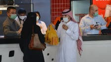 Coronavirus: Saudi Arabia records 190 new cases, 14 deaths