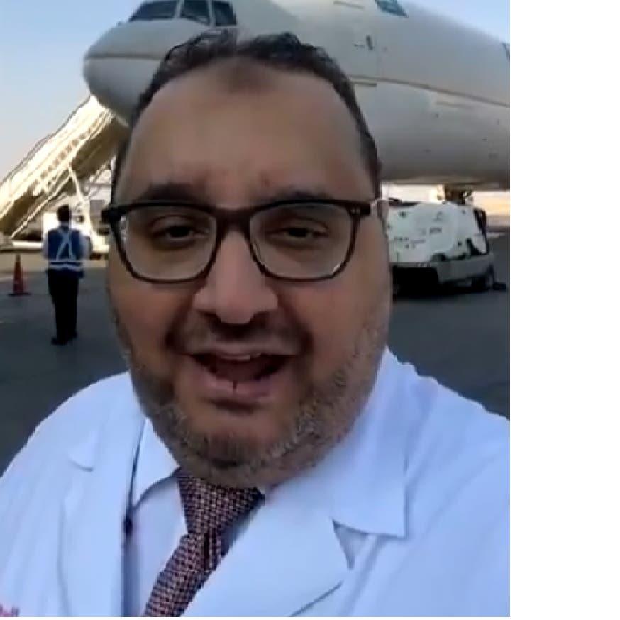 طبيبيكشف عن وصول لقاحات كورونا إلى السعودية